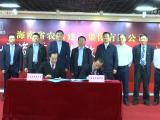 海南加速度:首家国有企业混合所有制改革顺利完成 争取3年内挂牌上市