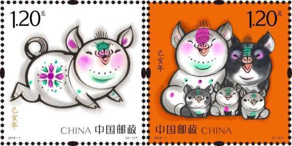 中国邮政发行《己亥年》特种邮票 有人彻夜排队图片