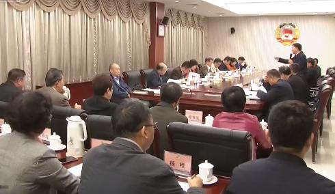 省政协召开专题协商座谈会 毛万春出席