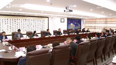 沈晓明在党外人士座谈会上提出:发挥三大优势 同心协力推动经济转型发展