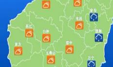 昨起多市县发布大雾橙色预警 16号再迎冷空气