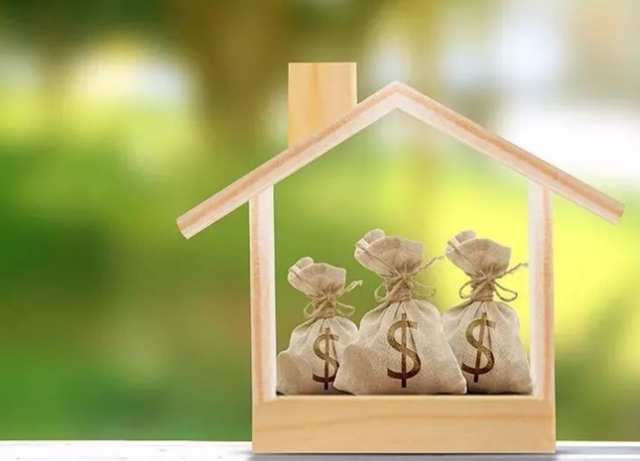 截至去年末银行业境内总资产超260万亿元 不良贷款率为1.89%