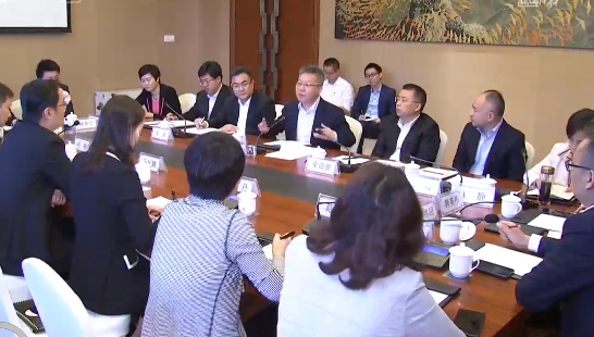 海南省政府与腾讯集团举行工作座谈 沈晓明参加