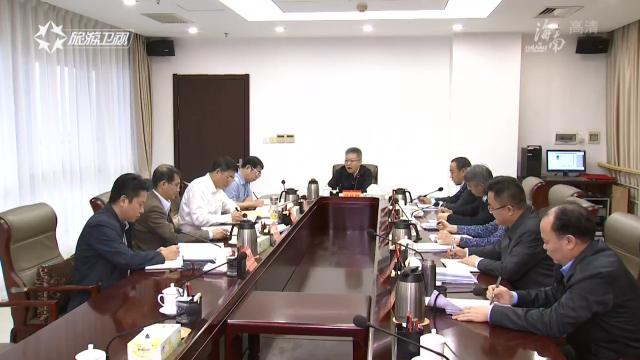 省政府党组召开2018年度民主生活会 沈晓明主持