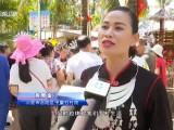 春节黄金周:海南各大旅游景区持续火热