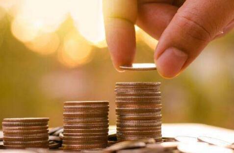 国务院决定支持商业银行多渠道补充资本金
