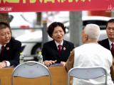 海南省检察机关开展保健品市场乱象专项整治 严厉打击违规营销等行为