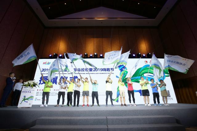 2019海南(三亚)国际马拉松与洛杉矶马拉松友好牵手
