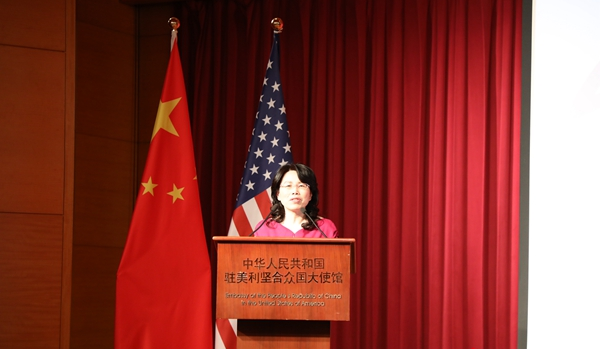 中美建交40周年及中美友城合作招待会在华盛顿举行