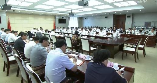 刘赐贵主持召开省委常委会会议要求:以制度创新为核心 高标准高质量建设海南自由贸易试验区  探索建设中国特色自由贸易港