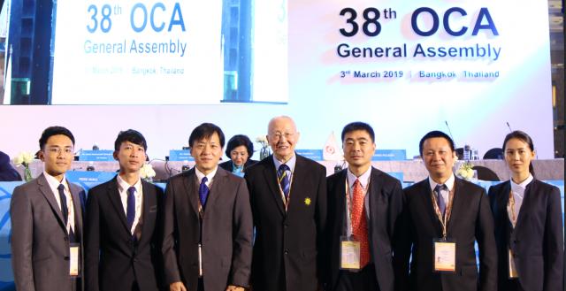 亚奥理事会第38届代表大会在曼谷召开