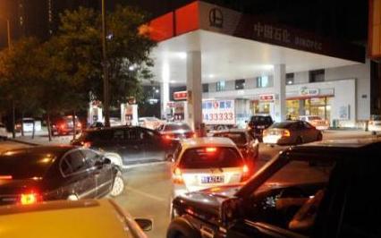 油价调价窗口今再开启 或年内首次搁浅终结四连涨