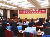 海南代表团审议各项决议草案 刘赐贵 沈晓明参加审议
