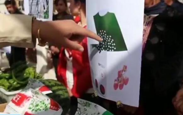 """新疆:创意设计""""扮靓""""贫困地区特色产品"""