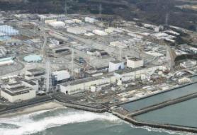 日本一法院驳回福岛核事故避难者的国家赔偿诉求