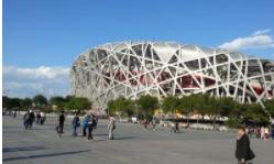 北京海淀區附近發生3.2級左右地震