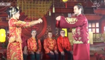 外籍人才在海南 :一对跨国夫妇的中式婚礼