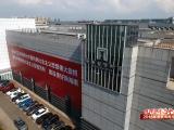 南海回响·海南省博物馆:主动作为 谱写改革开放新篇章