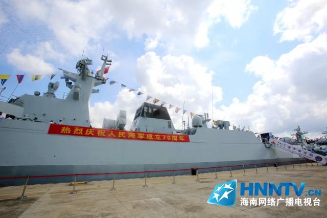 原创丨庆祝人民海军成立70周年  海军三亚某基地今举行舰艇开放日活动