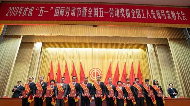 全国五一劳动奖和全国工人先锋号评审结果揭晓 海南7个集体和7名个人获奖