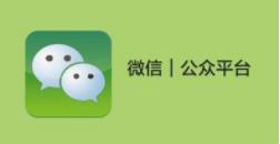 海南省网信办依法关闭