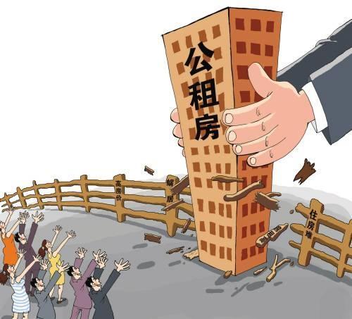 两部门发布公租房税收优惠政策:免征房产税