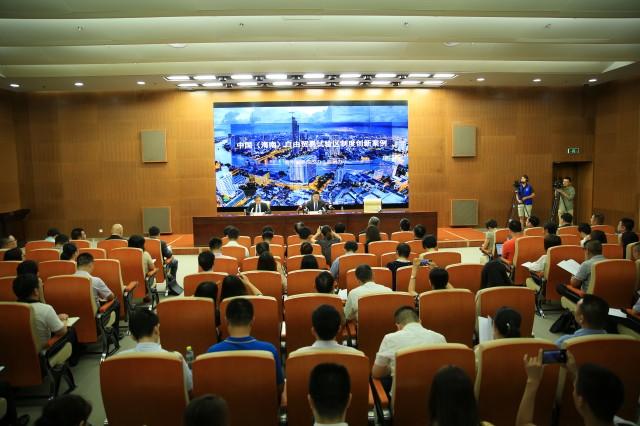 关注 | 第三批12条中国(海南)自由贸易试验区制度创新案例今天发布