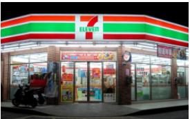 日本便利店鼓励购买快过期食品 减少浪费获政府支持