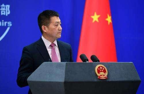 外交部谈谷歌暂停对华为部分业务:支持中企用法律捍卫权利
