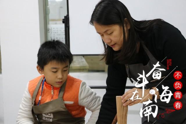 奋斗在海南 不负青春丨吴小羽:用木勺传递温暖 为自闭症儿童发声