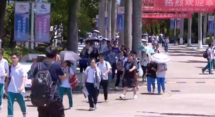 高考期间海南共发现5例考试违规行为 网上评卷工作从6月13日开始