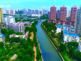海口获评全国城市黑臭水体治理示范城市 将获国家4亿元奖补资金