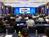 2019年健康产业发展研讨会海口举行 何维出席并致辞