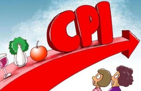 5月CPI同比涨幅有所扩大 专家:要在扩内需上加大力度