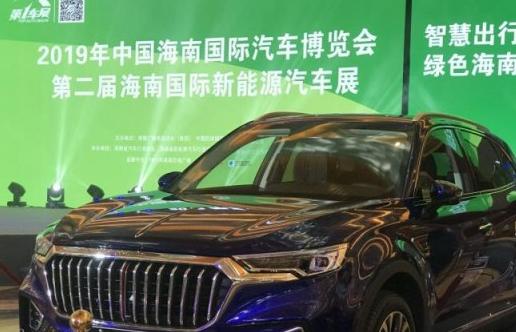 2019年中国海南国际汽车博览会、第二届海南国际新能源汽车展今天开幕