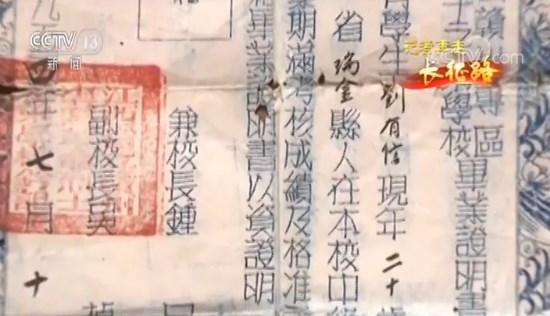 """壮丽70年 奋斗新时代·记者再走长征路·江西瑞金 """"踏着先烈血迹前进"""""""