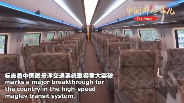 """【中国那些事儿】带你看看""""歪果仁""""眼中的中国最炫科技风 第三弹"""