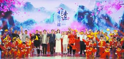 中华优秀传统文化传承发展工程支持项目《非遗公开课》生动开讲—— 品味中国非遗 领略东方智慧
