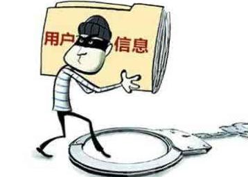 """公安部通报""""净网2019""""典型案例 对网络犯罪坚持高压严打"""