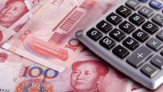 海南省成功发行123.5亿元地方政府债券