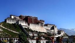 """習近平向""""2019·中國西藏發展論壇""""致賀信"""