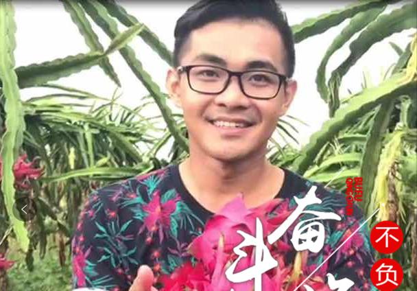 """奋斗在海南 不负青春丨周华龙:""""网红""""带货 带入田间地头"""