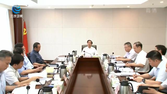 刘赐贵主持召开专题会议 研究海南人才引进相关政策和房地产市场调控长效机制 沈晓明出席