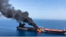 阿曼湾油轮遇袭致海湾局势紧张 到底谁在背后搞破坏?