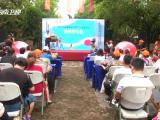 海南发布暑期旅游推广和消费活动 248节庆赛事成历年最多
