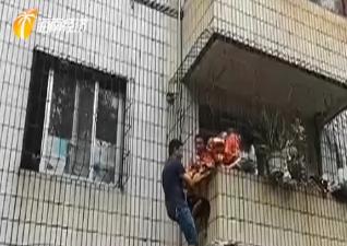 男童颈部被卡阳台护栏 邻居叔叔托举协助救援
