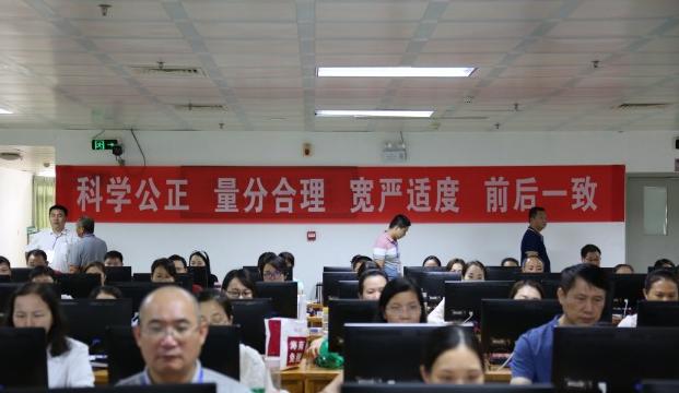 海南高考评卷已完成70% 语文已有高分作文出现