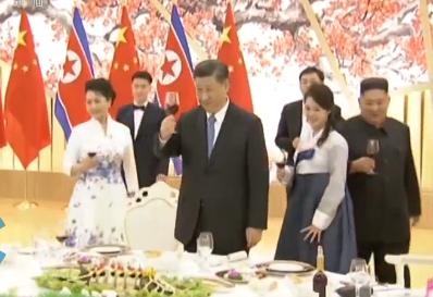 習近平出席朝鮮勞動黨委員長、國務委員會委員長舉行的歡迎宴會