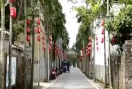 第五批中国传统村落名录公布 我省17个村庄榜上有名