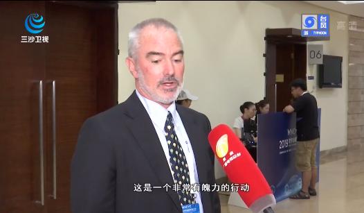 國際清潔交通委員會執行主任安德烈·卡迪克·科迪亞克:看好海南新能源汽車產業發展前景